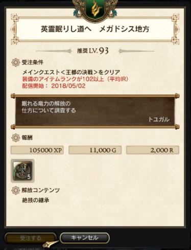201804130429580df.png