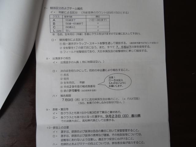 DSC02567.jpg