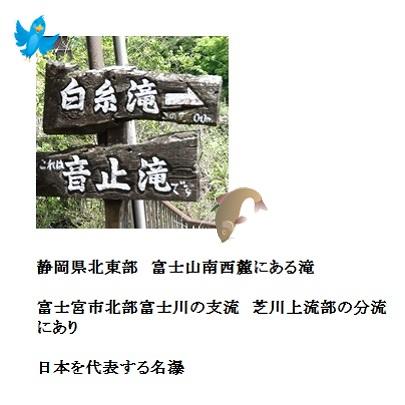 ①7白糸の滝