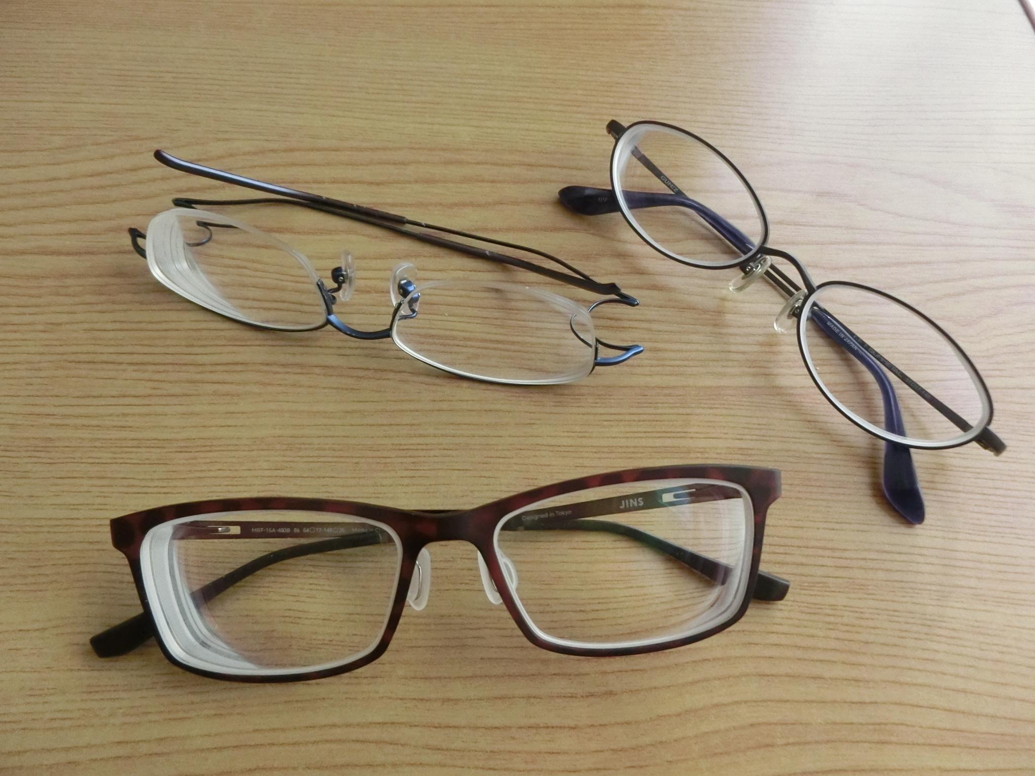 眼鏡色々な形