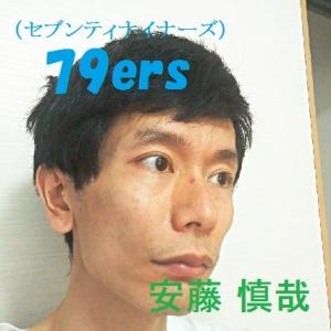 79ers(セブンティナイナーズ) Shinya Ando