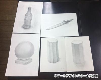6b2.jpg