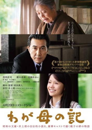 CRS02_01038kamiyatomojiro_w5.jpg