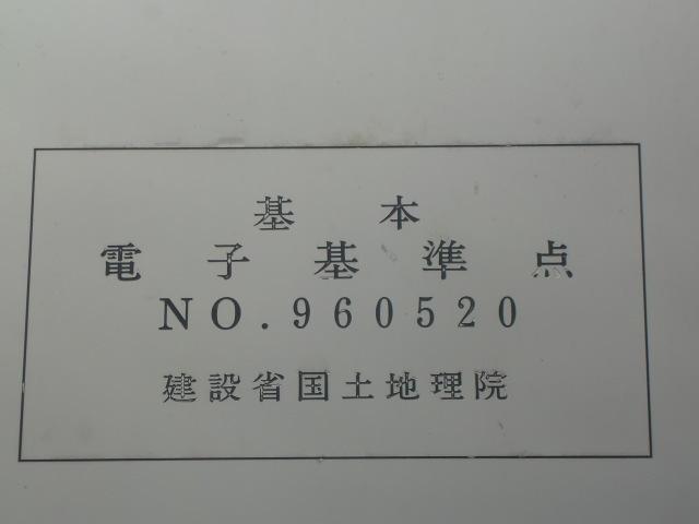 CIMG2141.jpg