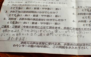 DSC_7093.jpg