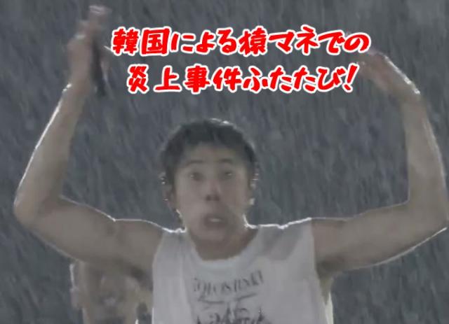 【日本人をバかにした猿真似パフォ?】東方神起ユンホ、日本公演で「猿マネ」 「差別的」と物議、ファン「ゴリラが好きなのよ」