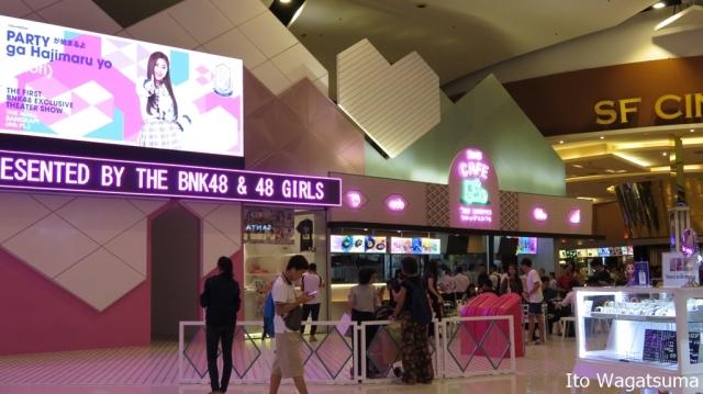 【タイのBNK48超人気】王女も首相も『恋チュン』 BNK48がタイで人気爆発、社会現象に Youtube再生回数1億回超え