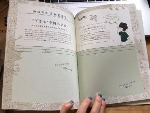 地球カタログ1