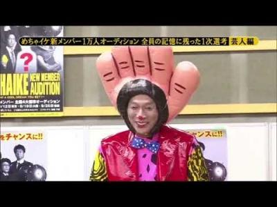 【芸能人サプライズ】さんまサプライズ集・・・スゴイ人気だね!