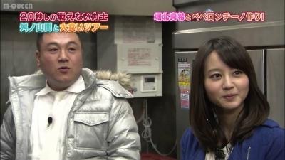 【芸能人サプライズ】おじゃMAP!!あこがれの堀北真希に会える!