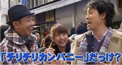 【芸能人サプライズ】松嶋菜々子・大泉洋・とんねるずが築地に登場で大パニック!