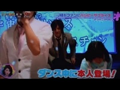 【芸能人サプライズ】Hey!Say!JUMPの山田と八乙女がファンサプライズ!