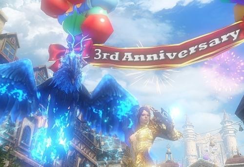 3周年おめでとうございます!