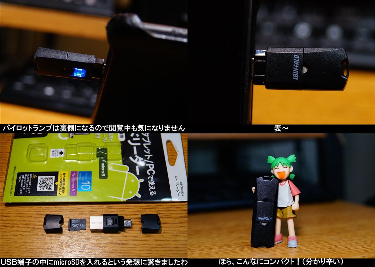 card reader_02_R