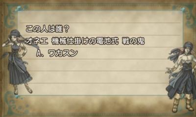 S__7102467.jpg