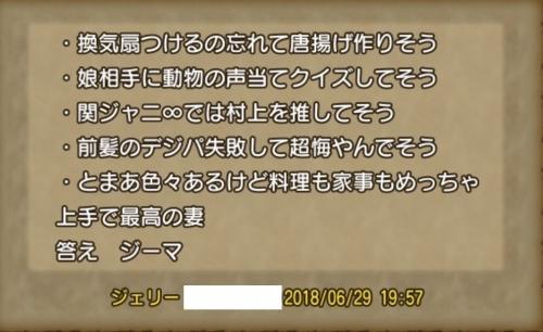 S__7274501.jpg