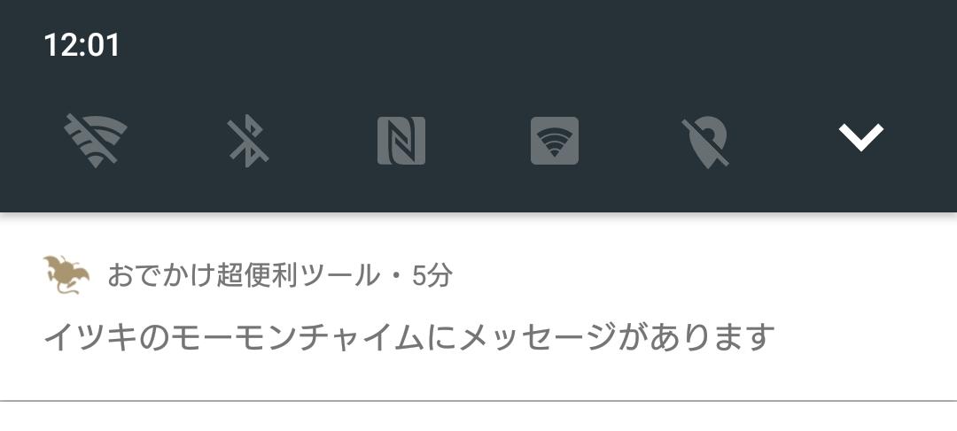 mm_msg.jpg