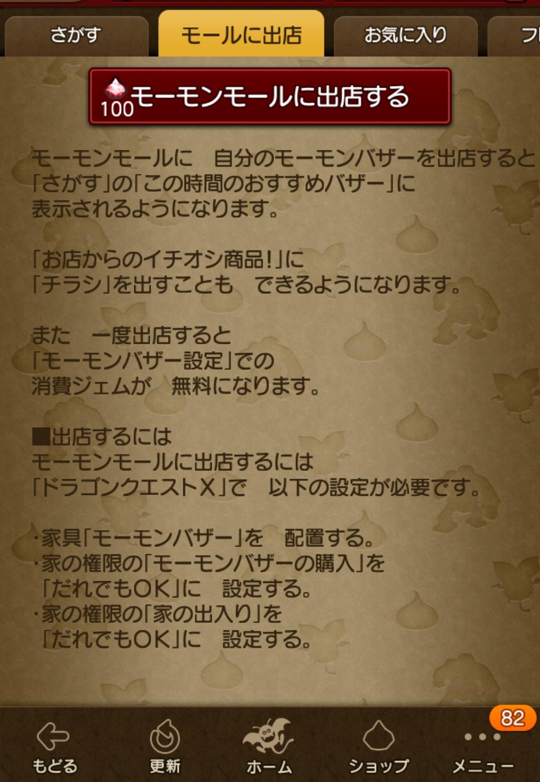 mm_start.jpg