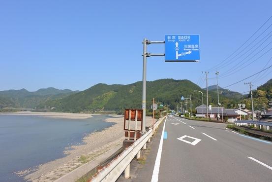 DSC_2298.jpg