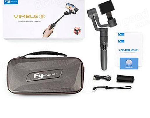 FeiyuTechVimble2case.jpg