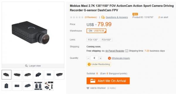 MobiusMaxiAl.jpg