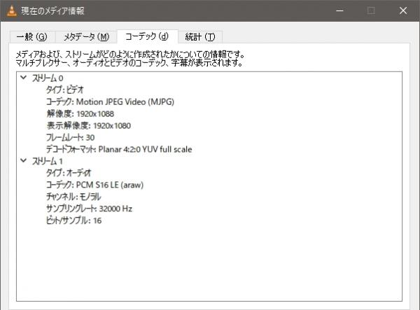 SQ12-1080P-info0.jpg
