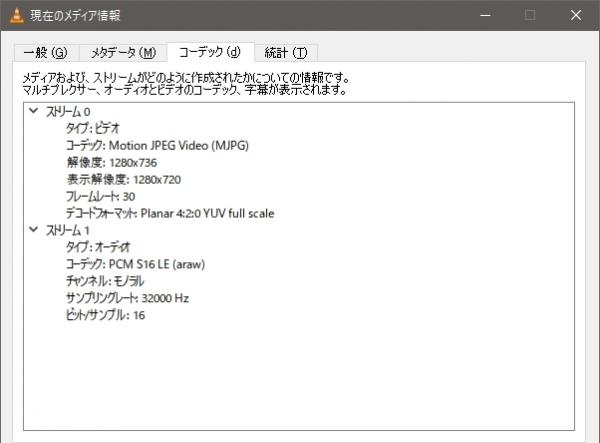 SQ12-720P-info0.jpg