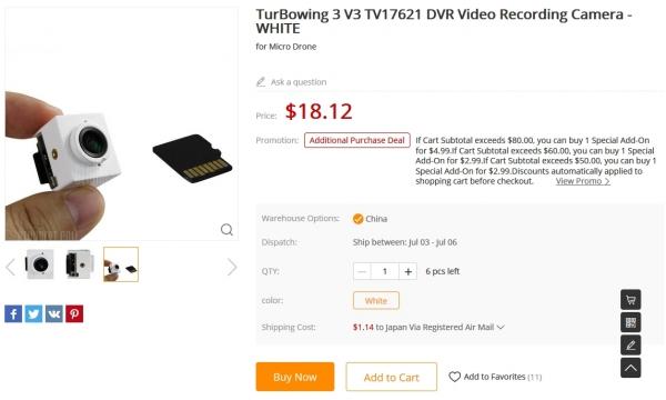 TurBowing3V3DVRCamGB.jpg