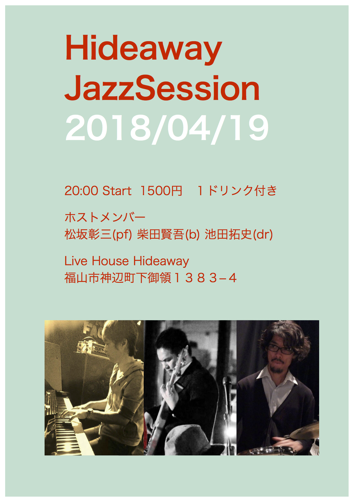 newsession4月