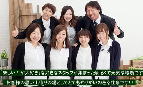 スタッフ募集0628-01