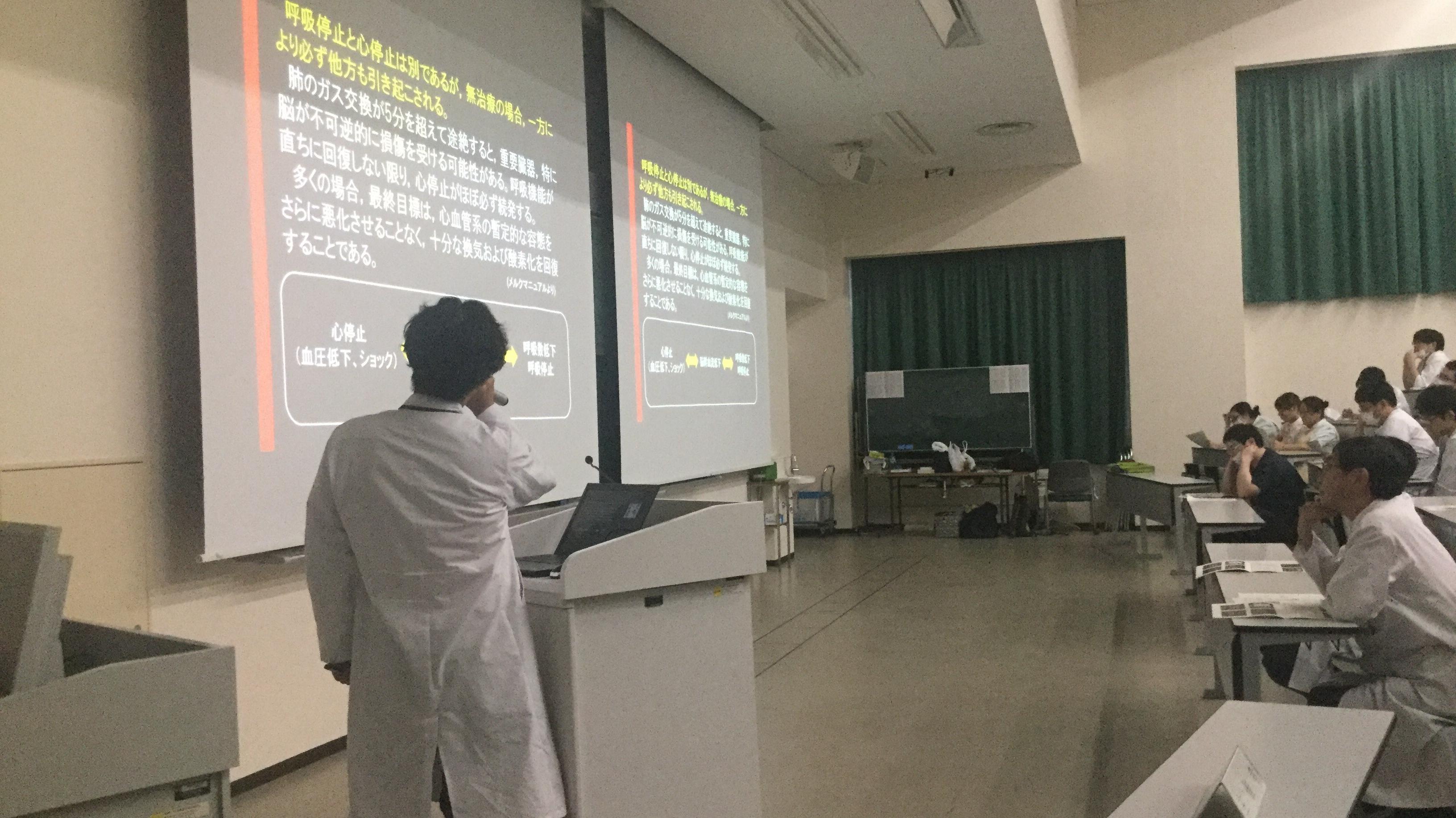 2018春緊急気道管理講習会3