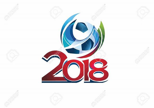 79257086-ロシア-2018-サッカー-ワールド-カップ
