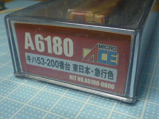 P1070633.jpg