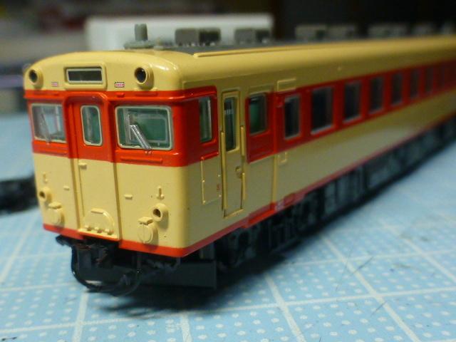 P1070652.jpg