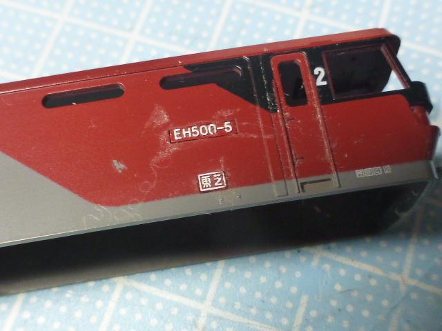 P1080750.jpg