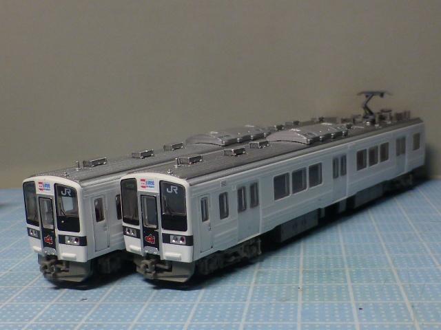 P1120234.jpg