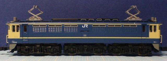 P1130693.jpg
