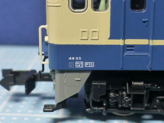 P1130698.jpg