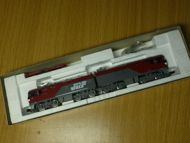 P1130752.jpg