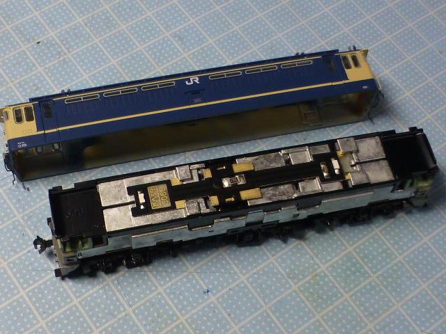 P1130920.jpg