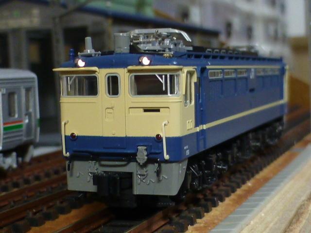 P1130926.jpg