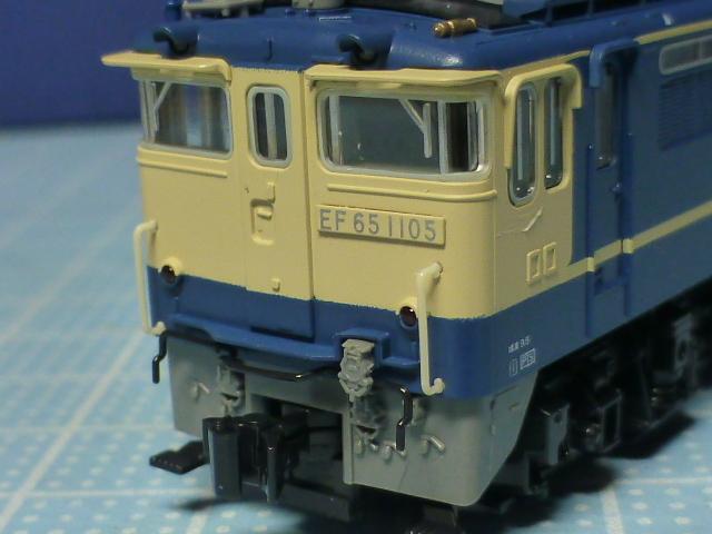 P1140180.jpg