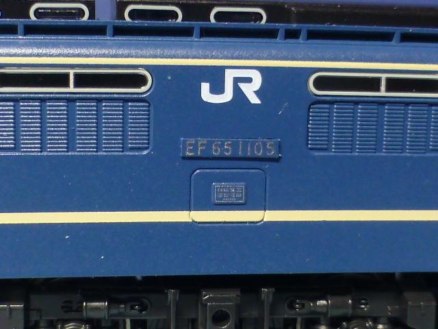 P1140181.jpg