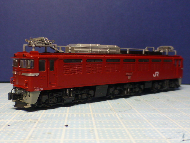 P1140200.jpg