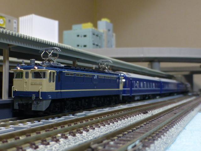 P1140401.jpg