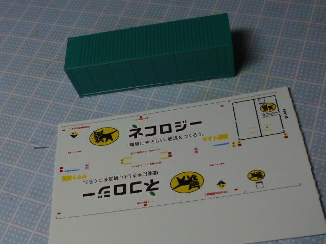 P1140425.jpg