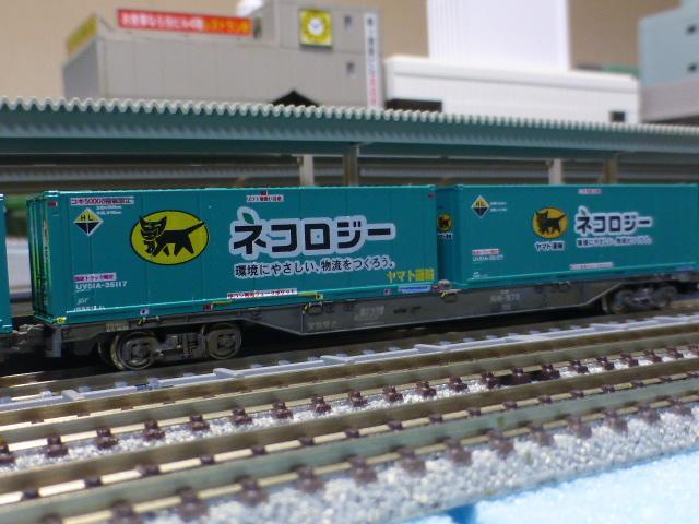 P1140530.jpg