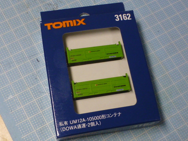 P1150145.jpg