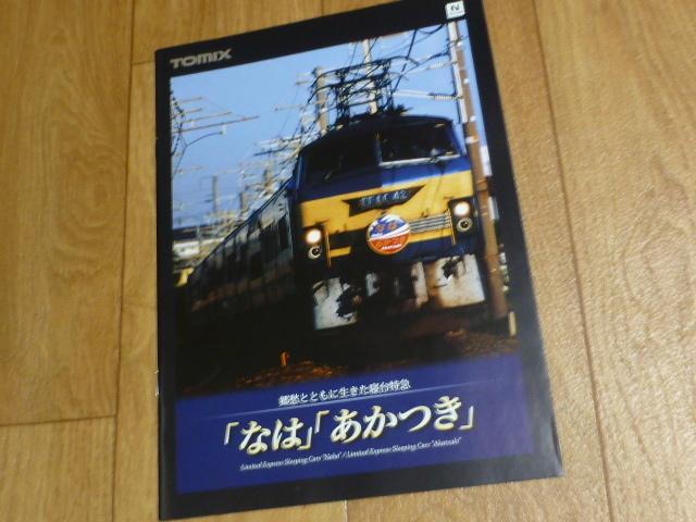 P1150353.jpg