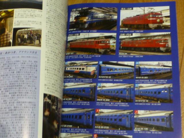 P1150354.jpg